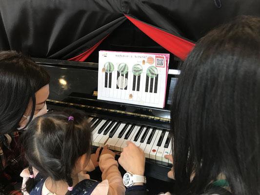 どれみLABO どれみメソッド みんなのどれみ グループリトミック プレピアノ