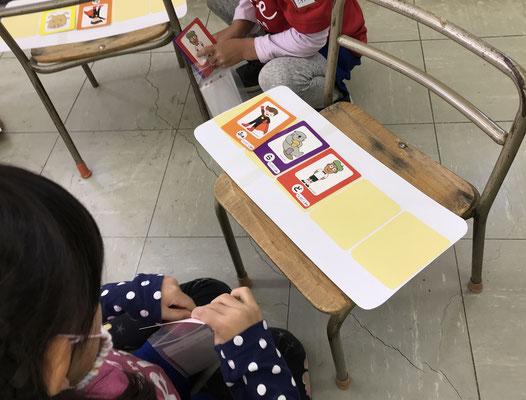 どれみLABO 幼稚園リトミック みんなのどれみ どれみ音階カード