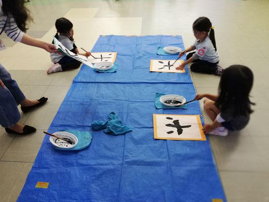 お習字 リトミック 幼稚園 どれみ音楽教室