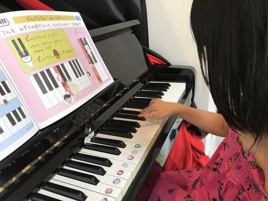 どれみLABO どれみメソッド みんなのどれみ マンツーマン ピアノリトミック