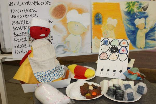 幼稚園リトミック どれみ音楽教室 田中由美子