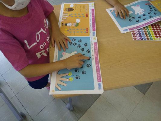 幼稚園リトミック みんなのどれみ どれみLABO リトミックワークブック