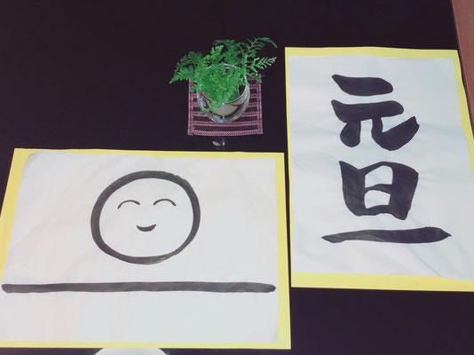 お習字リトミック どれみ音楽教室 田中由美子 江東区