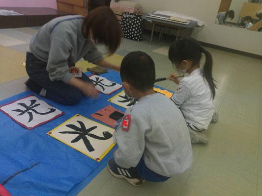 どれみLABO 幼稚園 リトミック お習字