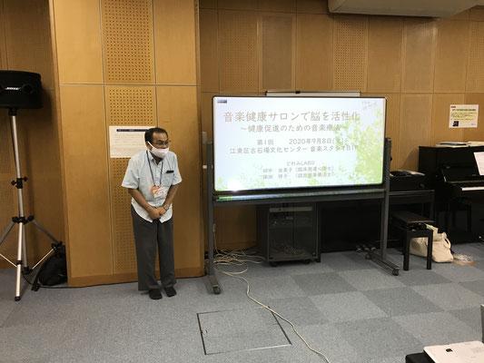 どれみLABO 音楽健康サロン 江東区委託  介護予防教室 音楽療法 江東区