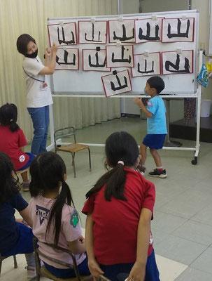 どれみLABO リトミック お習字 幼稚園