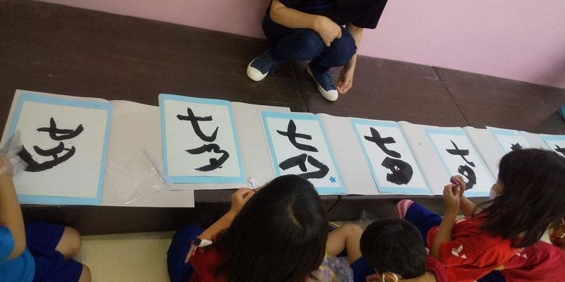 どれみLABO 幼稚園 リトミック みんなのどれみ お習字リトミック