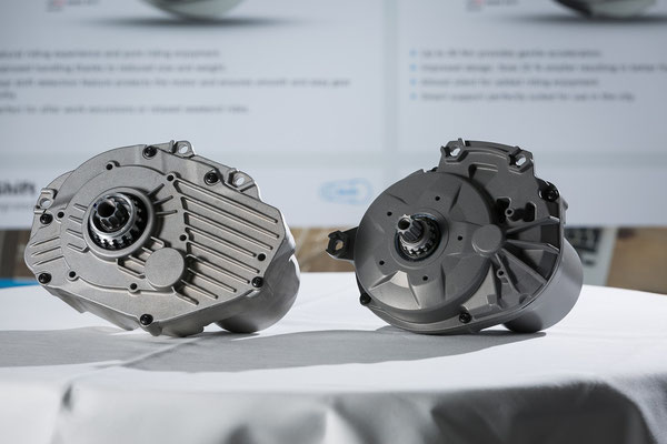 Bosch Active Line e-Bike Motor