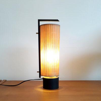 Arlus, lampe de table série Océanie, c. 1964