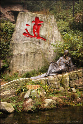 Charming statue and inscription in Carefree Valley, Wudangshan