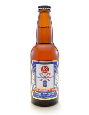 東京農大地ビールラベル