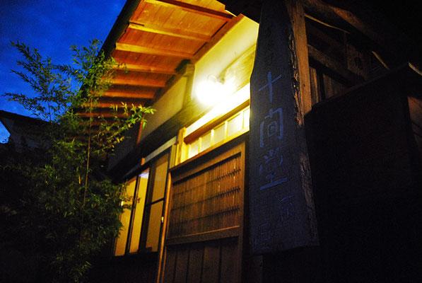夕方、お店は暖かい灯に包まれます