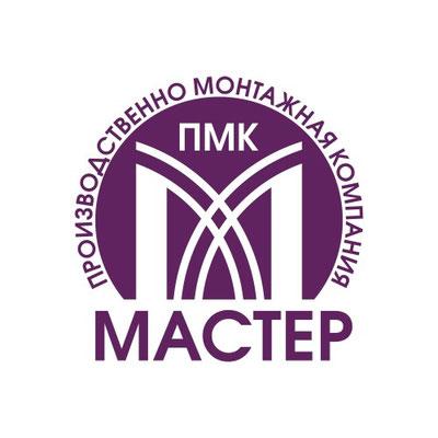 логотип ПМК Мастер