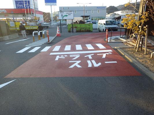 駐車場ラインの施工事例(ドライブスルー)