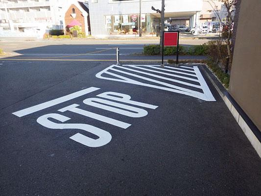駐車場ラインの施工事例(出口)