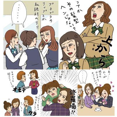 ぶんか社『Ranzuki』2014年11月号