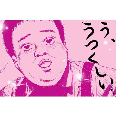NHK Eテレ2013年7月放送 「みらい!フィールドハンター」塚地武雅さん