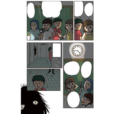 成美堂出版『恐怖のおばけタワー』漫画