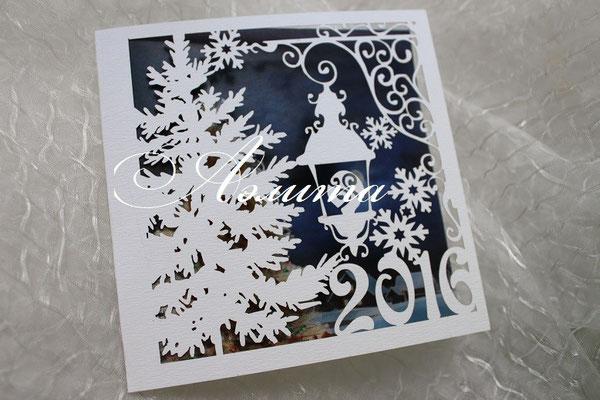 новогодняя открытка с лазерной резкой в Самаре