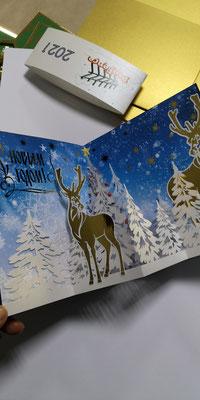 новогодние открытки, корпоративные открытки , открытки с новым годом, с оленями, Самара