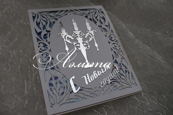 открытка  к новому году  в Самаре