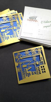 новогодние открытки, корпоративные открытки , открытки с новым годом строителям