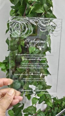 свадебное приглашение на акриле
