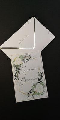 Приглашение на свадьбу, свадебное пригласительное, пригласительный на свадьбу белый