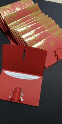 новогодние открытки, корпоративные открытки , открытки с новым годом с елкой