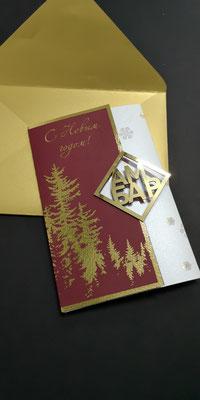 новогодние поздравительные открытки, креативные корпоративные открытки