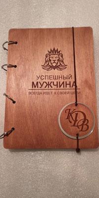 блокноты в деревянной обложке