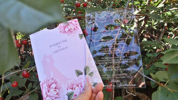 приглашение на свадьбу на акриле