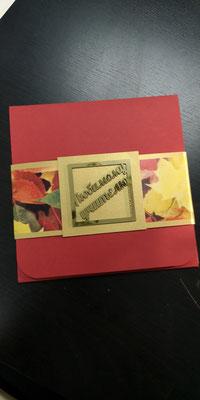 день учителя, открытка на день учителя, учителю, подарок учителю, подарок на день учителя