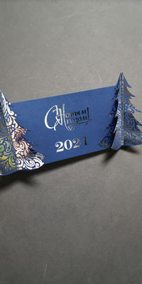 открытка новый год елка
