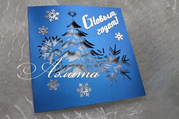 новогодняя открытка в Самаре
