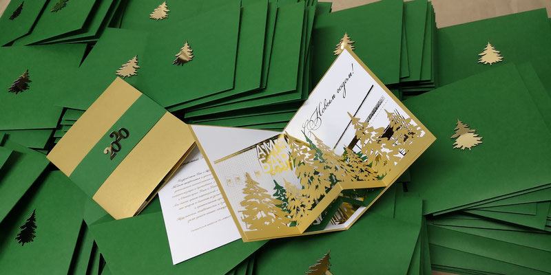 Новогодняя открытка объемная елка