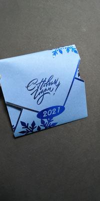 Новогодняя открытка, открытка с новым годом, корпоративная открытка 2022