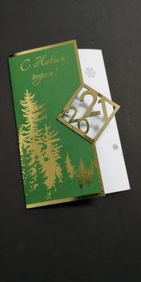 открытка новый год елка, корпоративные открытки