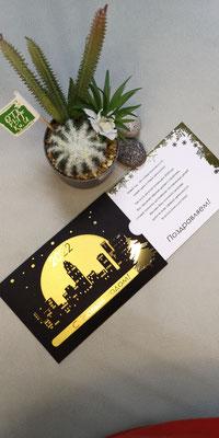 Новогодняя открытка, открытка с новым годом, поздравительная открытка, корпоративные открытки