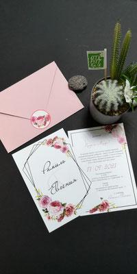 Приглашение на свадьбу, свадебное пригласительное, пригласительный на свадьбу