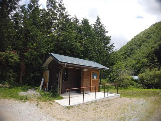 くるみ温泉&キャンプ場