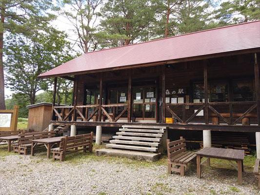 奥会津 昭和の森キャンプ場