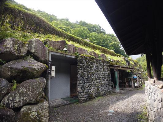 原始村キャンプ場