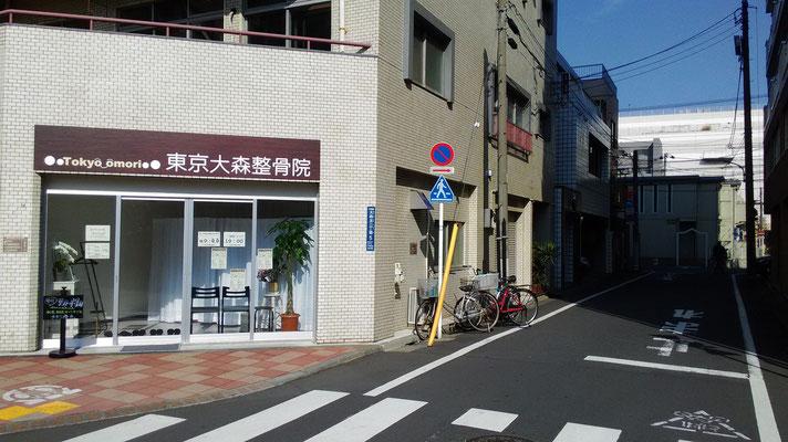 東京大森整骨院 奥の建物のイトーヨーカドー大森店から歩いて3分