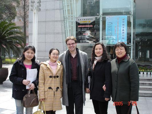 Avec des étudiants du Wuhan Conservatory