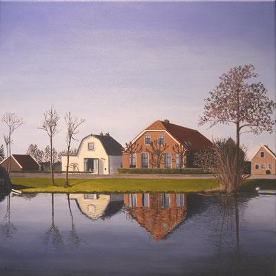 Reflectie, Alina van der Hulst