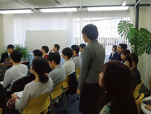 IT×事業スタートカンファレンス 滋賀 大津