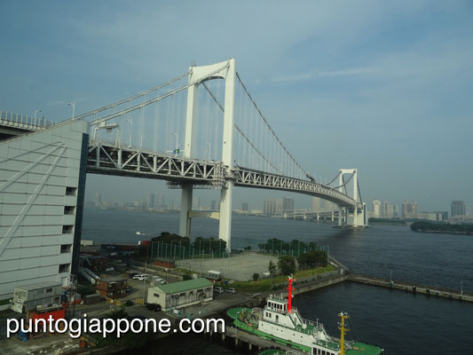 Foto 3 - Rainbow Bridge