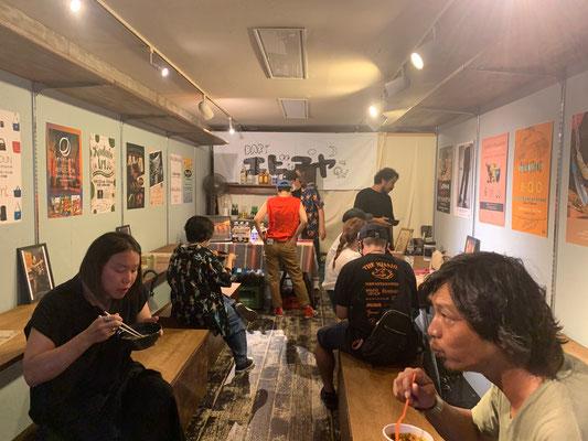 OKCURRY × Bar エビスヤ