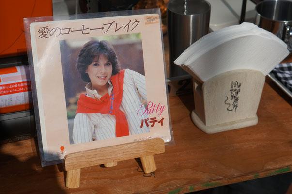 MONOSU 魅惑の黒い円盤祭り